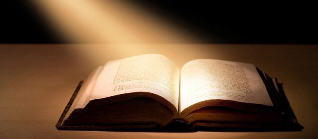 Bible Study – John Chapter 1 Verses 18-21
